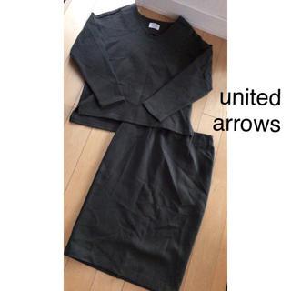 グリーンレーベルリラクシング(green label relaxing)の united arrows(セット/コーデ)