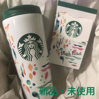 スターバックスコーヒー(Starbucks Coffee)のスタバ 2020 福袋 ステンレスタンブラー&ドリンクチケット3枚(フード/ドリンク券)