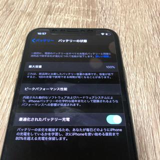 アイフォーン(iPhone)のiPhone11pro 64GB SIMフリー グレイ(スマートフォン本体)