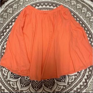 サーモンピンクのフレアスカート 大きいサイズ(ロングスカート)