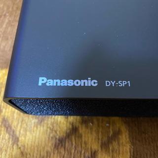 パナソニック(Panasonic)のPanasonic DY-SP1(スピーカー)