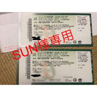 チームラボ 福岡城跡 光の祭り2019-2020(美術館/博物館)