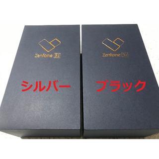 エイスース(ASUS)の新品未開封☆ASUS Zenfone5Z ブラック・シルバー各1台(スマートフォン本体)