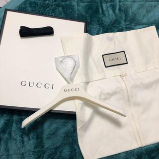 グッチ(Gucci)のGUCCI ハンガーカバーセット(押し入れ収納/ハンガー)