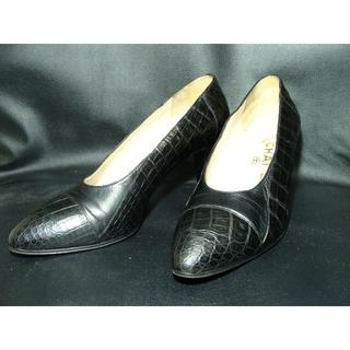 シャネル(CHANEL)のCHANELシャネル◇クロコダイルアリゲーター皮革レザーパンプスヒールシューズ靴(ハイヒール/パンプス)