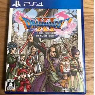 プレイステーション4(PlayStation4)のドラクエ(家庭用ゲームソフト)