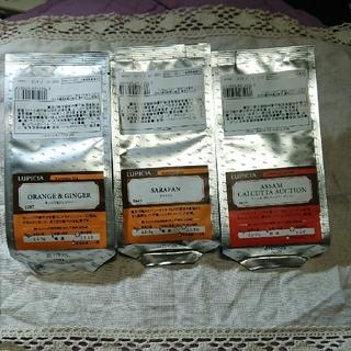 ルピシア(LUPICIA)のルピシア 紅茶リーフ3種(茶)