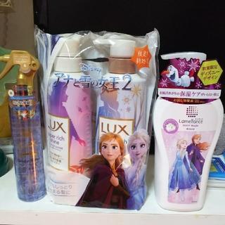 ディズニー(Disney)のアナ雪2パッケージのLUXシャンプー&コンディショナー&ボディソープ+α(シャンプー)
