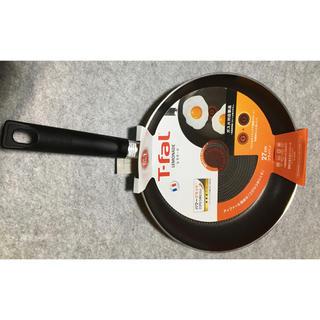 ティファール(T-fal)のT FAL フライパン レモネード 27cm  ティファール(調理道具/製菓道具)
