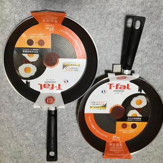 ティファール(T-fal)のT FAL  フライパン レモネード 27cm×2枚 ティファール(調理道具/製菓道具)