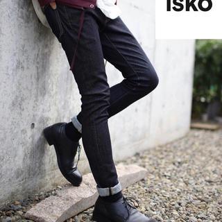 ステュディオス(STUDIOUS)の新品 未使用 リドム  isko ハイストレッチスキニー ネイビー 29(デニム/ジーンズ)