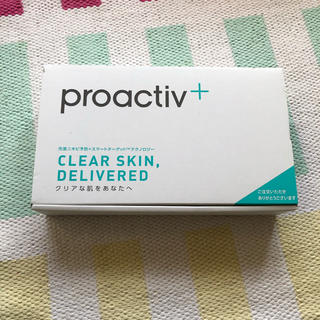 プロアクティブ(proactiv)の【新品未使用】プロアクティブお試しセット電動洗顔ブラシ付(サンプル/トライアルキット)