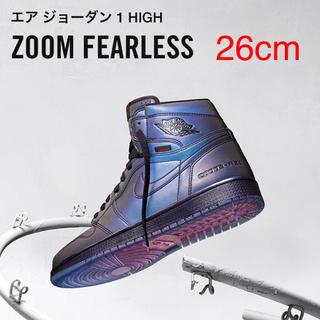 ナイキ(NIKE)のNike ジョーダン 1 fearless zoom(スニーカー)