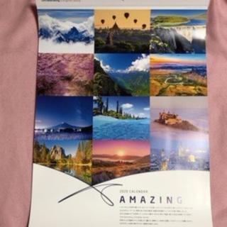 エヌイーシー(NEC)のNEC AMAZING  壁掛けカレンダー(カレンダー/スケジュール)