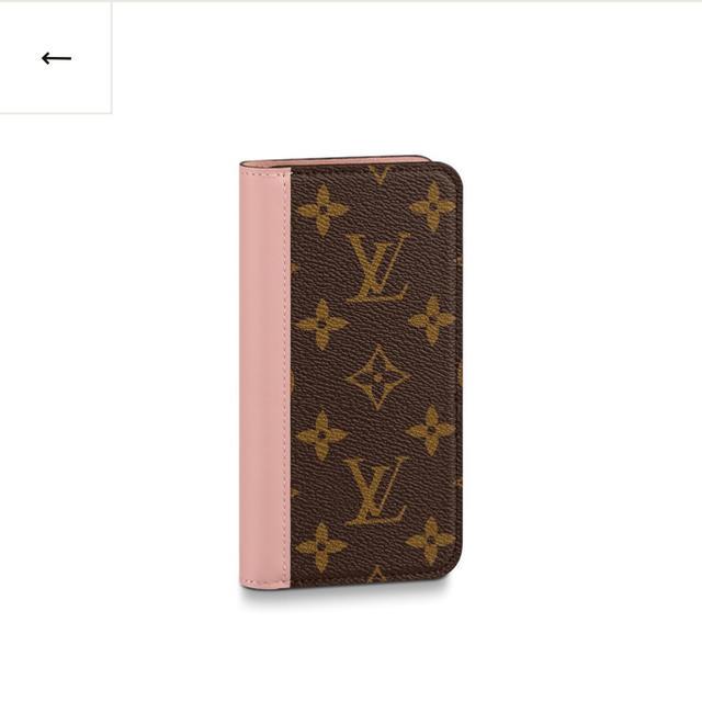 LOUIS VUITTON - ルイヴィトン iPhoneXケースの通販 by たけのこ3775's shop|ルイヴィトンならラクマ