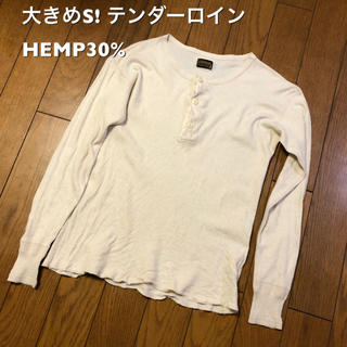 TENDERLOIN - 大きめSサイズ!日本製テンダーロイン 古着長袖ヘンリーネックTシャツ ロンT
