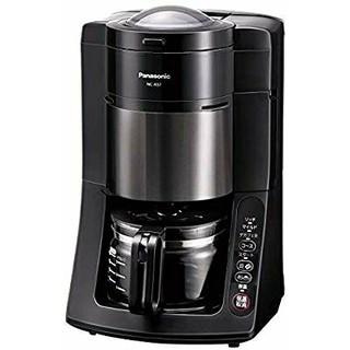 Panasonic - NC-A57-K 全自動沸騰浄水コーヒーメーカー