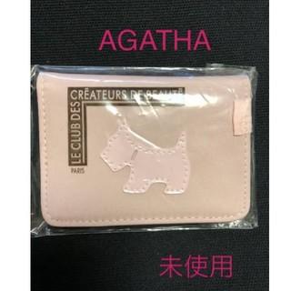 アガタ(AGATHA)の AGATHA アガタ カード パスケース&名刺入れ 未使用(名刺入れ/定期入れ)