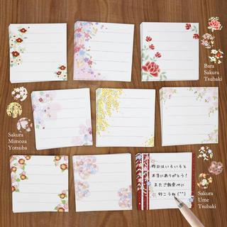 ミモザや桜や椿❤︎はんなり可愛い9種のお花。スクエアメッセージカード計90枚(カード/レター/ラッピング)