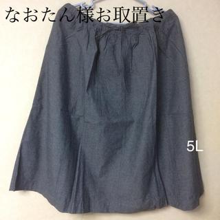 ニッセン(ニッセン)の大きいサイズ  ダンガリースカート(ロングスカート)