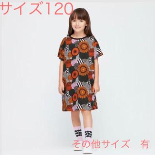 マリメッコ(marimekko)のユニクロ × マリメッコ コラボ ワンピース 120(ワンピース)