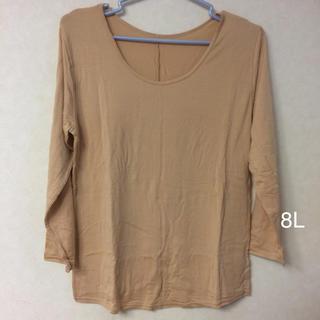 大きいサイズ  あったか素材  長袖シャツ  ベージュ(Tシャツ(長袖/七分))