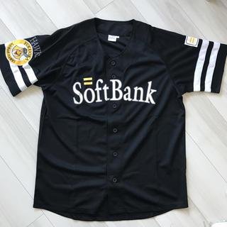 ソフトバンク(Softbank)のソフトバンク ユニフォーム(応援グッズ)