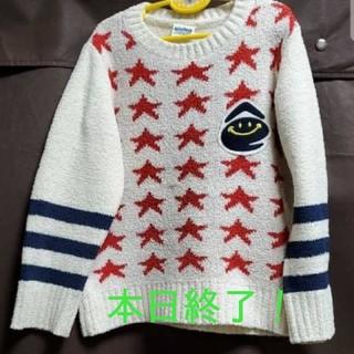 eaB - eabセーター