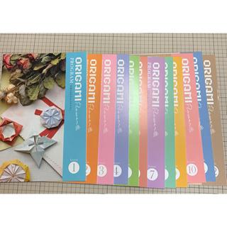 フェリシモ(FELISSIMO)の手芸 お花の折り紙プログラム(趣味/スポーツ/実用)