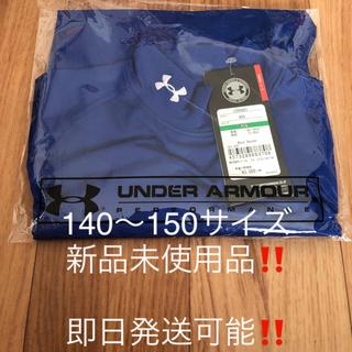 アンダーアーマー(UNDER ARMOUR)のアンダーアーマー アンダーシャツ男の子140〜150(トレーニング用品)