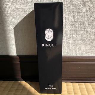 【未開封】KINULE キヌレ 炭酸クレンジング(洗顔料)