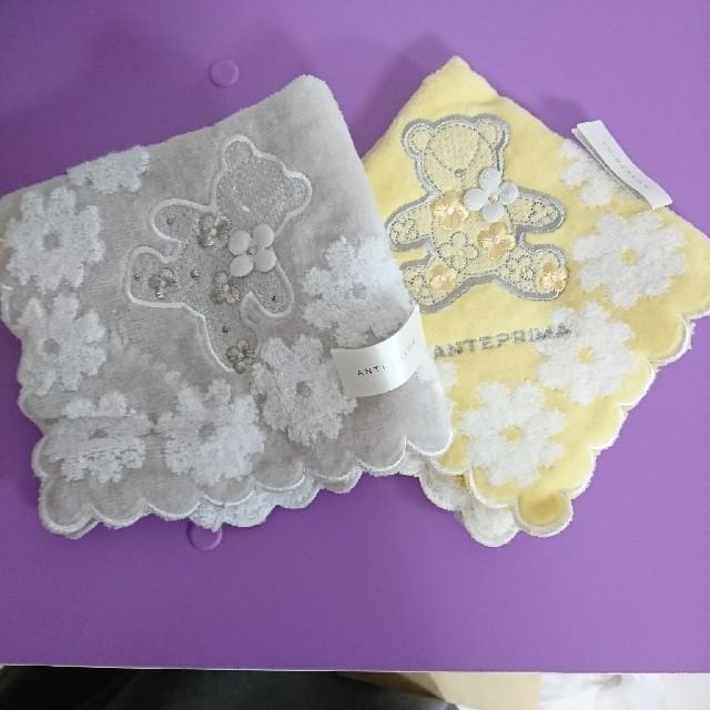 ANTEPRIMA(アンテプリマ)のアンテプリマのタオルハンカチ レディースのファッション小物(ハンカチ)の商品写真