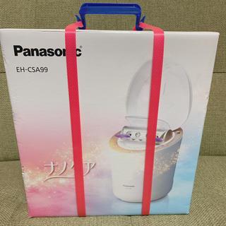 パナソニック(Panasonic)のPanasonic EH-CSA99-P 新品未使用(その他)