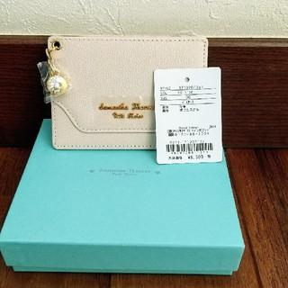 サマンサタバサプチチョイス(Samantha Thavasa Petit Choice)の箱なしSamanthaThavasaプチチョイス新品パスケース(パスケース/IDカードホルダー)