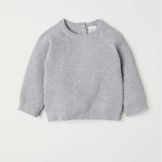 エイチアンドエム(H&M)のh&m baby ニット(ニット/セーター)