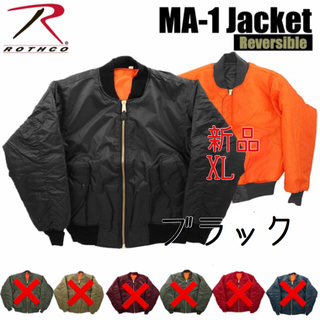 ROTHCO - 【新品】ROTHCO ロスコ MA1 FLIGHT JACKETS