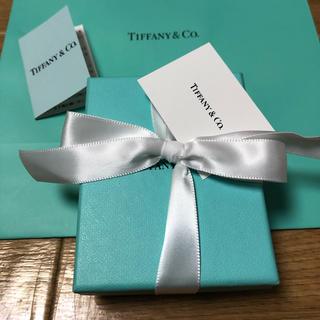 ティファニー(Tiffany & Co.)のティファニー TIFFANY&CO リング 指輪  1837  新品ギフト品(リング(指輪))