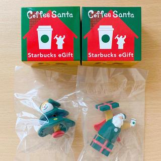 スターバックスコーヒー(Starbucks Coffee)のコーヒーサンタ 2019 スターバックス 2個セット 900円(ノベルティグッズ)