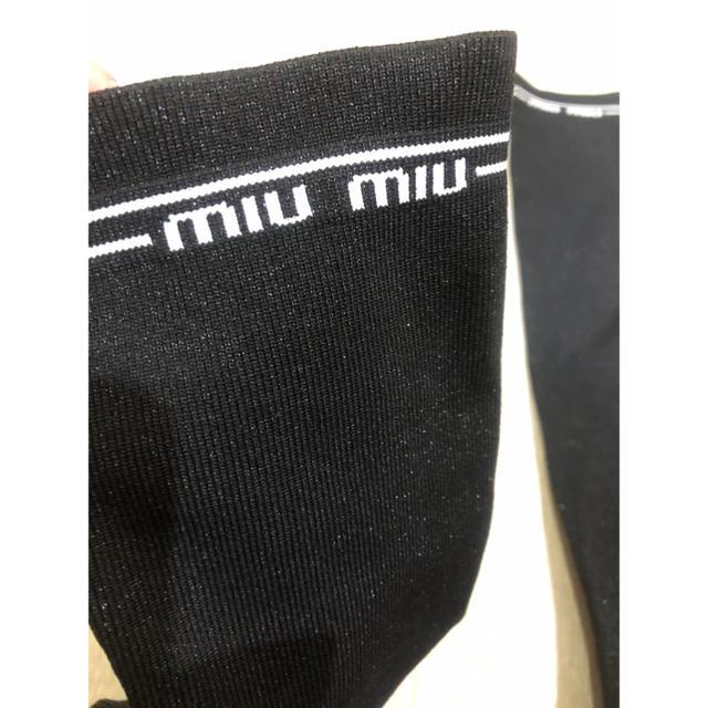 miumiu(ミュウミュウ)のmiumiuロングブーツ レディースの靴/シューズ(ブーツ)の商品写真