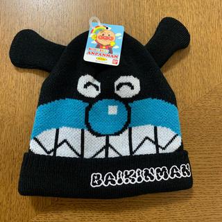 アンパンマン - バイキンマン ニット帽