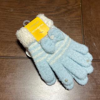 マザウェイズ(motherways)のマザウェイズ女の子手袋②(手袋)