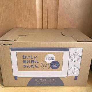 コイズミ(KOIZUMI)のオーブントースター 小泉(KOIZUMI) 新品 KOS-1025/W(調理機器)