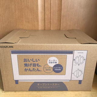 KOIZUMI - オーブントースター 小泉(KOIZUMI) 新品 KOS-1025/W