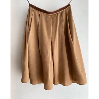 ブリリアントステージ(Brilliantstage)のBrilliantstage スカート(ひざ丈スカート)