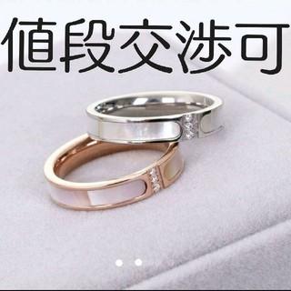 ピンクゴールド ジルコニア リング ホワイトシェル 指輪(リング(指輪))
