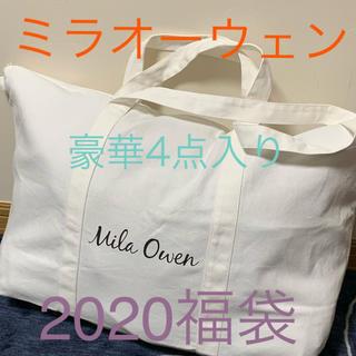 ミラオーウェン(Mila Owen)のミラオーウェン 福袋 2020!ニコアンド IENAジーナシス kbfスナイデル(ロングコート)