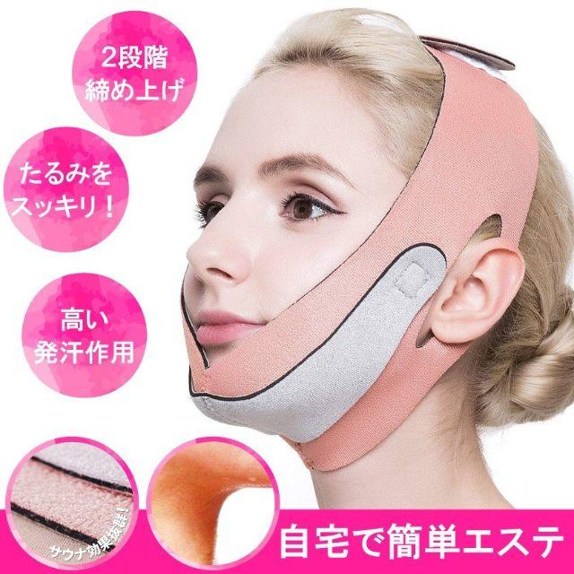 超立体 マスク 販売 - 新品 小顔矯正マスク フェイスライン フェイスマスクの通販