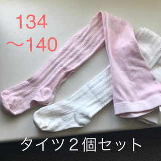 エイチアンドエム(H&M)のチェーン柄 タイツ ピンク&白 女の子(靴下/タイツ)