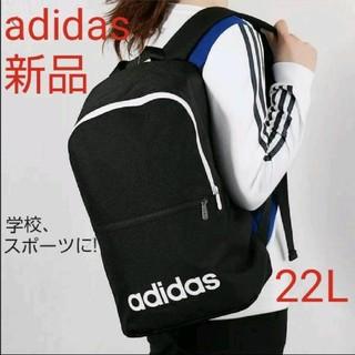 adidas - adidas リュックサック バックパック ブラック 黒