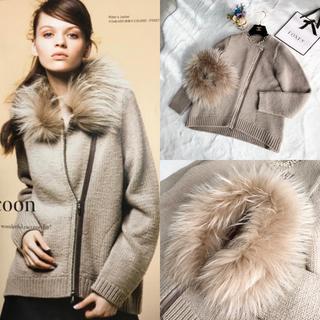 FOXEY - 極美品 フォクシー カシミヤ ラクーン ジャケット ファー コート